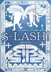 s_lash_1